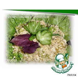Салат из булгура с цитрусовыми и фундуком