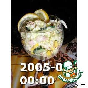 Салат-коктейль с тунцом