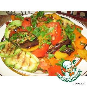 Салат из овощей, запеченных на гриле