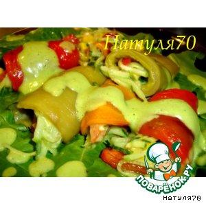 Овощная закуска с соусом из цуккини