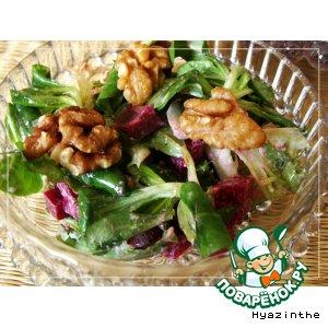 Полевой салат со свеклой