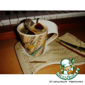 "Холодный кофе ""Жанна Агузарова"""