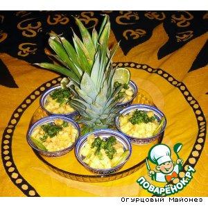 """Десерт из ананаса с базиликом """"Танец живота"""""""