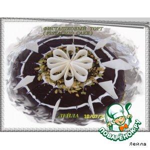 Фисташковый  торт (pistachio cake)