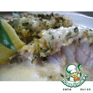 Рыба,   запеченная   в   сливочно - лимонном   соусе