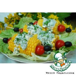 Кукурузные початки с сыром и зеленью