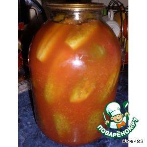 Огурцы консервированные в томатном соке