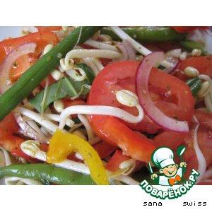 Овощной    салат   с   томатами   и   зеленой   фасолью