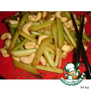 Жареный сельдерей с кешью по-китайски