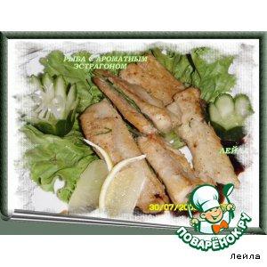 Рыба  с  ароматным  эстрагоном