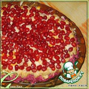 """Куриный салат """"Рубиновые бусинки"""""""