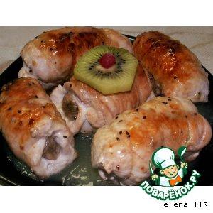 Куриные рулетики с курагой под экзотическим соусом