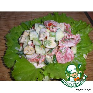 "Овощной салат ""Гурман"""