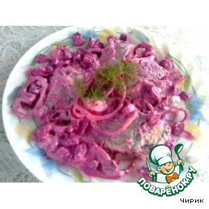 Сельдь в розовом соусе