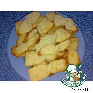 """Печенье """"Сырные бантики"""""""