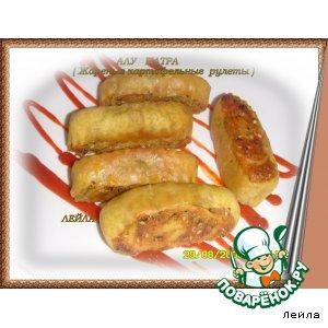 Алу патра-жареные картофельные рулетики