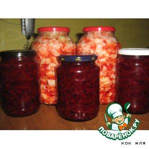 Маринованные овощи впрок-на закусочку и борщ