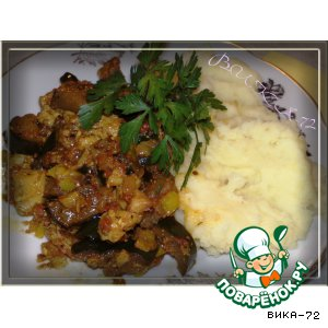 Курица с баклажанами в остром соусе