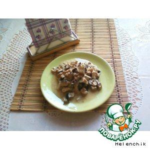 """Горячая закуска из баклажанов """"Грибы"""""""
