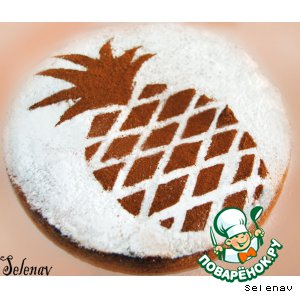 Ананасовый пирог со сливочной глазурью