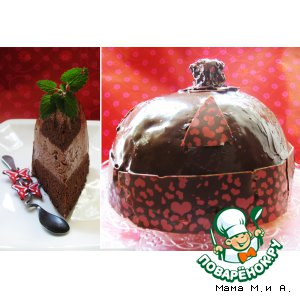Торт-купол «Шапка китайского мандарина»