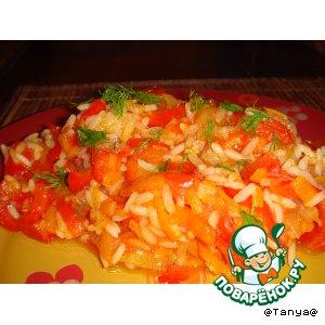 Овощная закуска с рисом