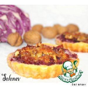 Тарталетки с краснокочанной капустой, сыром и грецкими орехами