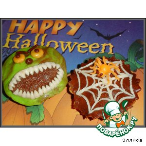 Тарталетки к Хэллоуину