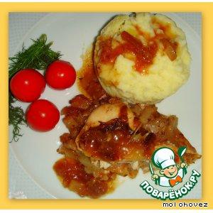 Куриные грудки с начинкой из яблок, сыра и карамелизированного лука