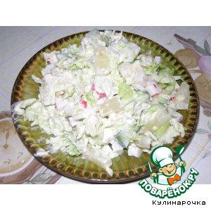 """Салат """"Легкость"""""""