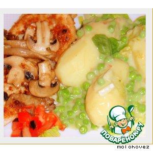 Зелeный горошек по-французски с картофелем и салатом
