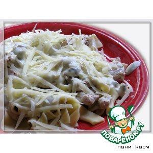 Макароны с курицей и сливочно-грибным соусом