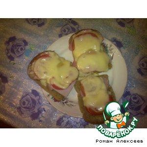 """Бутерброды """"Само то с похмелья"""""""