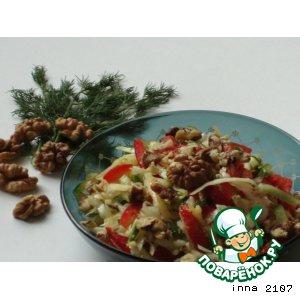 Салат из капусты с сыром и грецкими орехами