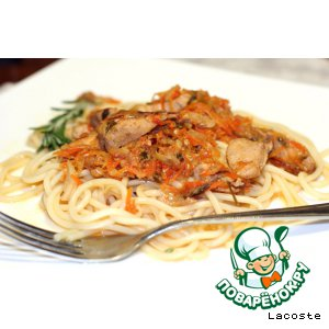 Спагетти с соусом из кролика