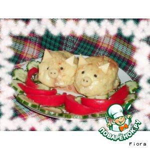 Картофельные поросята - Картулипорес