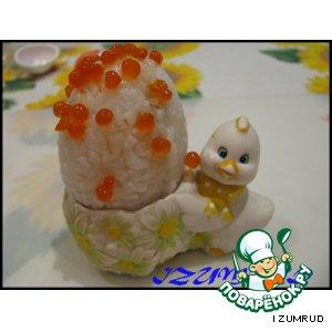 Рисовое яйцо