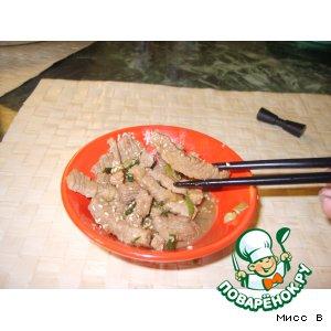 Говядина с кунжутными семечками