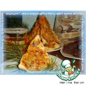 Пицца - новогодняя елка