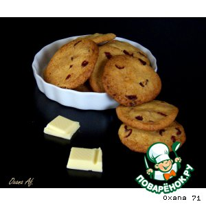 Печенье из белого шоколада и клюквы