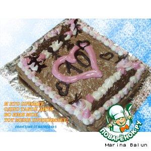 """Торт """"Десять лет открытого сердца"""""""