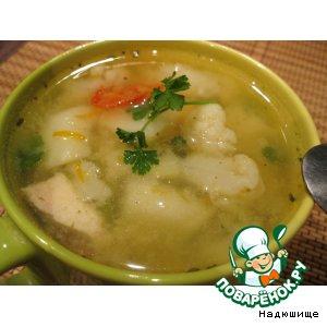 Густой овощной суп с куриной грудкой