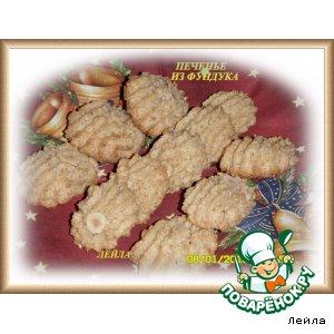 Печенье  из фундука