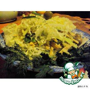 Слоeный салат  из  спаржи