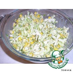 Лeгкий салатик с пекинской капустой
