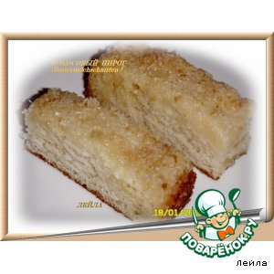 Кокосовый пирог  (Вuttermilchschnitten)