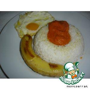 Рис по-кубински - arroz a la cubana