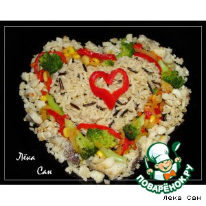 "Треска с овощами и диким рисом ""Горячие сердца"""