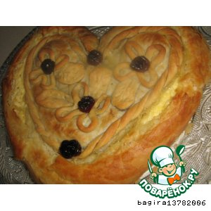 "Пирог  ""С любовью!"""