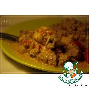 Говядина с шампиньонами и овощами в сливочном соусе с имбирeм
